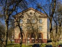 Видное, Заводская ул, дом 14