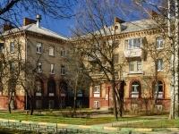 Видное, Заводская ул, дом 16