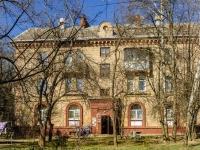 Видное, Заводская ул, дом 20