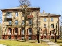 Видное, Заводская ул, дом 22