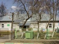 Видное, Садовая ул, дом 8
