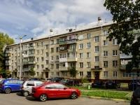 Видное, Петровский проезд, дом 12