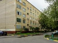 Видное, Петровский проезд, дом 18