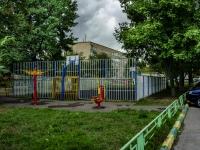Видное, Петровский проезд, дом 20
