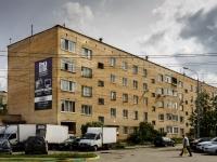 Видное, Петровский проезд, дом 24