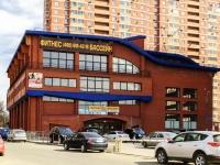 Vidnoye, st Berezovaya, house 3 к.1. multi-purpose building