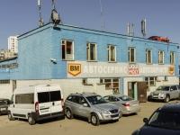 Vidnoye, st Berezovaya, house 2. Social and welfare services