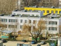 Vidnoye, Ln Zavodskaya, house 23. nursery school