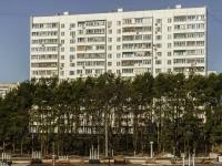 Vidnoye, Ln Zavodskaya, house 3. Apartment house