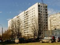 Vidnoye, Ln Zavodskaya, house 4. Apartment house