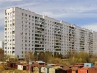 Vidnoye, Ln Zavodskaya, house 5. Apartment house