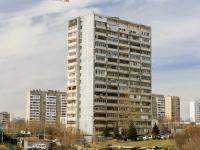 Vidnoye, Ln Zavodskaya, house 7. Apartment house