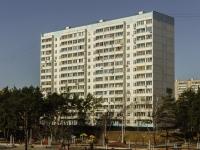 Vidnoye, Ln Zavodskaya, house 9. Apartment house