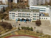 Vidnoye, Ln Zavodskaya, house 10. school