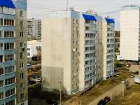 Vidnoye, Ln Zavodskaya, house 11. Apartment house