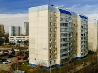 Vidnoye, Ln Zavodskaya, house 13. Apartment house