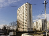 Vidnoye, Ln Zavodskaya, house 14. Apartment house