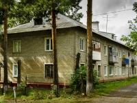 Видное, улица Вокзальная, дом 48. многоквартирный дом