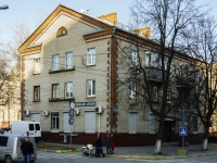 Vidnoye,  , house 1. Apartment house