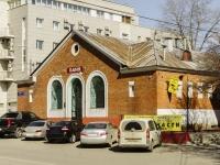 Vidnoye,  , house 1А. store