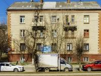 Vidnoye,  , house 3. Apartment house