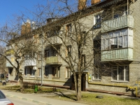 Vidnoye,  , house 4. Apartment house