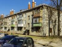 Vidnoye,  , house 4А. Apartment house