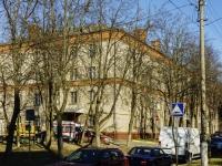 Vidnoye,  , house 5. emergency room
