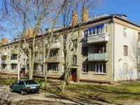 Vidnoye,  , house 6А. Apartment house