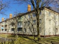 Vidnoye,  , house 6Б. Apartment house