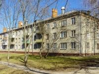 Vidnoye,  , house 8А. Apartment house