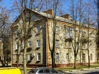 Vidnoye,  , house 9. Apartment house
