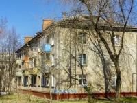 Vidnoye,  , house 14. Apartment house