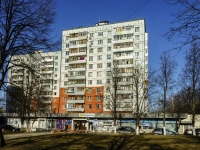Vidnoye, Ln Sovetskiy, house 3. Apartment house