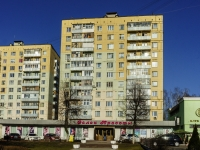 Vidnoye, Ln Sovetskiy, house 7. Apartment house