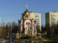 проезд Советский, дом 2 с.1. храм Великомученика Георгия Победоносца
