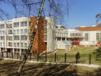 Vidnoye, district Solnechny, house 5А. school of art