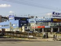 Vidnoye, district Solnechny, house 10. shopping center