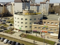 Vidnoye, district Solnechny, house 10/1. office building