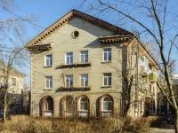 Vidnoye, st Radialnaya 2-ya, house 1. Apartment house