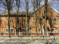Видное, Школьная ул, дом 36