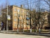 Видное, Школьная ул, дом 43