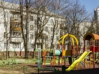 Видное, Школьная ул, дом 47