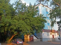 Lyubertsy, Volkovskaya st, house 5. Apartment house