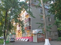 neighbour house: st. Volkovskaya, house 9. Apartment house