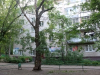 neighbour house: st. Krasnoarmeyskaya, house 3А. Apartment house