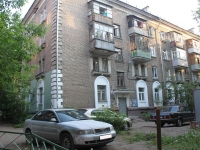 Lyubertsy, Krasnoarmeyskaya st, house 3. Apartment house