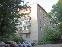 Lyubertsy, st Krasnoarmeyskaya, house 4. Apartment house