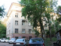 neighbour house: st. Krasnoarmeyskaya, house 5. Apartment house