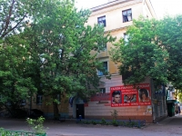 Lyubertsy, Krasnoarmeyskaya st, house 6. Apartment house